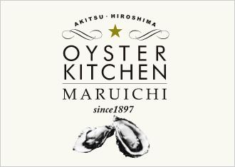 オイスターキッチン・マルイチ